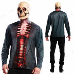 【SALE】 S.L. コスT スケルトン 仮装 衣装 コスプレ ハロウィン 大人 コスチューム 男性 メンズ ホラー グッズ 怖い 骸骨 大人用