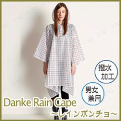 Danke(ダンケ) レインケープ RainCape2015 RedxBlue レインコート レインポンチョ アウトドア アウトドア用品 キャンプ用品 雨具