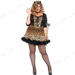 ワイルドキャット 3X-4X 仮装 衣装 コスプレ ハロウィン 余興 大人 動物 アニマル 大きいサイズ レディース コスチューム 大人用 女性用