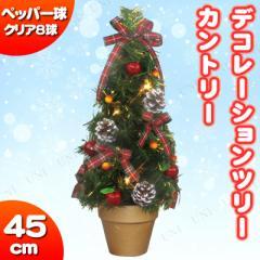 【取寄品】 クリスマスツリー デコレーションツリー カントリー 45cm 装飾 飾り ミニツリー 卓上ツリー テーブル 手軽 小型 小さい