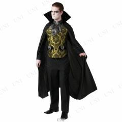 エレガントバンパイア Std 仮装 衣装 コスプレ ハロウィン 大人 コスチューム 男性 メンズ バンパイア ヴァンパイア 吸血鬼