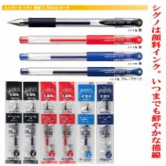 新着 三菱鉛筆 ユニボール シグノ UM-151 極細 0.38mm ゲルインクボールペン 4色+替え芯6本セット 送料無料