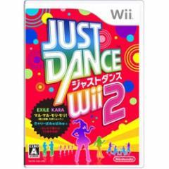 棚卸しの為★3月3日発送★新品】Wiiソフト JUST DANCE Wii 2