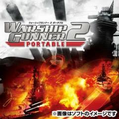 棚卸しの為★3月6日発送★新品】PSPソフト コーエーテクモ the Best WARSHIP GUNNER 2 PORTABLE (ウォーシップガンナー2) ULJM-06148 (k