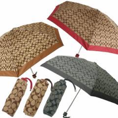 【あす着】コーチ 折りたたみ傘 アウトレット レディース COACH f63365