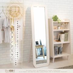 ホワイトウォッシュ スタンドミラー 姿見 鏡 ホワイト 北欧 白家具 ミラー 鏡 姿見 全身 カガミ かがみ 木製 新生活 ナチュラル