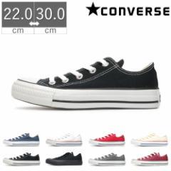 【送料無料 返品無料】CONVERSE 正規代理店 CANVAS ALL STAR OX キャンバス オールスター ロウカット