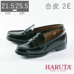 【送料無料 返品無料】 HARUTA 正規品 日本製 ハルタ 合皮 2E ローファー 通学 学生 合成皮革 HT-4514ポイント10倍