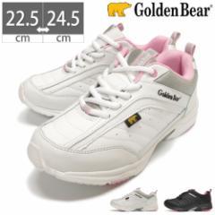 【送料無料】 Golden Bear ゴールデンベア レディース スニーカー NCMN-GB330