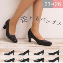 パンプス 走れるパンプス 痛くない 歩きやすい 靴 大きいサイズ 小さいサイズ 2層低反発 リクルート 黒3E オフィス