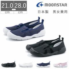 【送料無料 返品無料】 moonstar 正規代理店 ムーンスター MS 大人の上履き TKHS-MSOTONA01