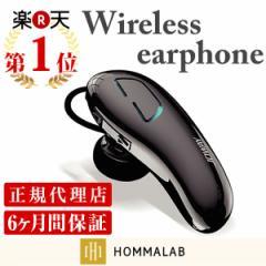 Bluetooth Ver3.0 bluetooth イヤホン ブルートゥース イヤホン アイフォン6 プラス bluetooth スマホ 高音質  ランニング  【meru3】