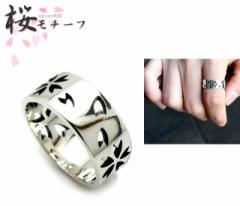 〜透かし桜〜 オープンデザイン 日本の心 日本の伝統 サクラ 桜 シルバー925  リング 指輪 和柄 和風 JINA BRINGオリジナル/RING/HR
