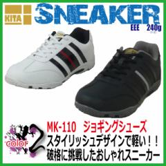喜多 MK-110 ジョギングシューズ 激安【3E 破格 ...