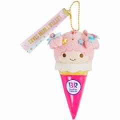 【リトルツインスターズ】マスコット ララ☆サンリオ×サーティワン アイスクリームコラボシリーズ