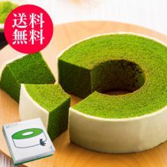 送料無料 静岡抹茶バウムクーヘン CHIYOの和 ホワイトデー ギフト 内祝 プレゼント バームクーヘン お返し