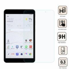 【送料無料】 J:COMタブレットLG G Pad 8.0 III LGT02 強化ガラス 液晶保護フィルム ガラスフィルム 耐指紋 撥油性 表面硬度 9H