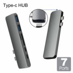 【送料無料】Type-C 7 in 1 USBハブ マルチポートアダプタ Type-C to HDMI 変換アダプタ 4K高解像度 Thunderbolt 3