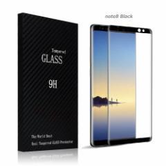 【送料無料】Galaxy note8  フィルム 3D曲面専用強化ガラスフィルム 指紋防止 耐衝撃、気泡レス、光沢、ミラー、全面保護