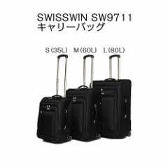 【送料無料】 SWISSWIN スイスウィン キャリーバッグ SW9711B☆キャスター付き ソフトキャリーバッグ★大容量 60L