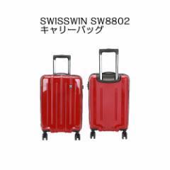 【送料無料】 SWISSWIN スイスウィン キャリーバッグ SW8802☆キャスター付き ソフトキャリーバッグ★