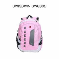 【送料無料】 SWISSWIN スイスウィン リュック SW8302☆多機能 バックパック 人気 リュックサック☆ 通勤通学用