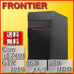 【ポイント10倍】ゲーミングデスクトップ[Windows10 Core i5-7400 8GBメモリ 2TB HDD GTX1050 2GB] FRONTIER【新品】【FR】