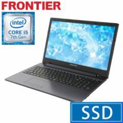 フロンティア ノートパソコン [Windows10 Core i5-7200U 8GB  275GB SSD  1TB HDD 無線LAN] FRNLK570 E7【新品】【FR】