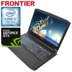 フロンティア ノートパソコン [Windows10 Core i7-7700HQ 16GB 1TB HDD GTX1050Ti] FRGN710G E10【新品】【FR】