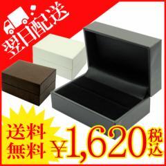 ペアリング 指輪 ケース 箱 ジュエリー ボックス BOX アクセサリー 用品 cb-4002r 【あす着】 送料無料