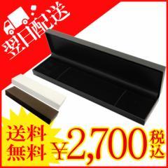 ネックレス ペンダント ケース 箱 ジュエリー ボックス BOX アクセサリー 用品 cb-4003n 【あす着】 送料無料