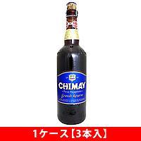 【セット販売】 シメイ グランドレザーブ (ブルー) 9度 750ml 3本セット ビール:ベルギー