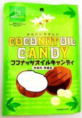 宮川製菓 ココナッツオイルキャンディ 75g