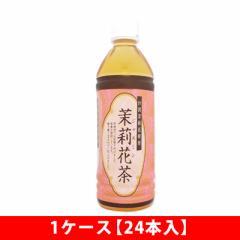 【12本セット】成城石井 茉莉花茶 (ジャスミン茶)500ml 12本
