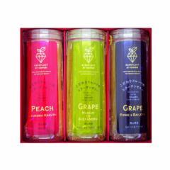 こだわり果実のフルーツコラーゲンゼリー 岡山3種セット 【メーカー直送|同梱不可】