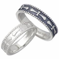 フリースタイル FREE STYLE リング 指輪 ペアー シルバー クロス 7〜15号7〜21号 FSR-896B-W-P