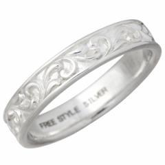 フリースタイル FREE STYLE シルバー リング 指輪 レディース 7〜15号 アラベスク ナロー FSR-900W