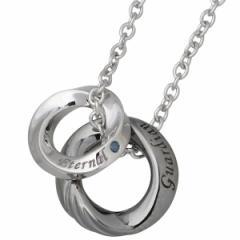 クロストゥーミー close to me ネックレス シルバー925 メンズ ブルーダイヤモンド プレゼント ギフト ツインリング ガーディアン ウィン