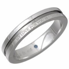 クロストゥーミー close to me シルバー リング 指輪 メンズ 15号〜21号 ブルーダイヤモンド プレゼント ギフト 永遠に愛してる SR14-014