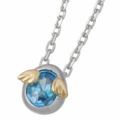 天使の卵 ネックレス レディース シルバー バフトップ石付き ブルーキュービック tenshi-1121BL