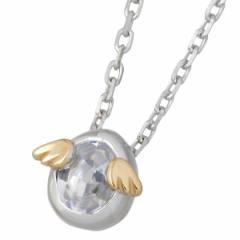 天使の卵 ネックレス レディース シルバー バフトップ石付き キュービック tenshi-1121CZ