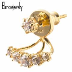 エレノアジュエリー Elenore Jewelry シルバー ピアス レディース ストーンライン 片耳用 1個売り ギフト プレゼント おしゃれ ELE0014