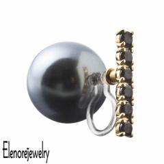 エレノアジュエリー Elenore Jewelry シルバー イヤリング レディース ブラックボール ノンホール ピアス 片耳用 1個売り 真珠 キュービ