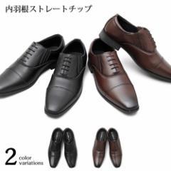 GLABELLA グラベラ ビジネス シューズ メンズ 軽量 合皮 靴 カジュアル 雨 ドレス クールビズ レースアップ フォーマル 紳士 GLBT-162