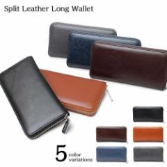 REGiSTA レジスタ 長財布 財布 小銭入れ 札入れ カード クロコ ロングウォレット サイフ さいふ 牛床革 スプリットレザー シンプル プレ