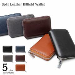 REGiSTA レジスタ 二つ折り 財布 小銭入れ 札入れ カード ウォレット サイフ さいふ 牛床革 スプリットレザー ギフト オシャレ プレゼン