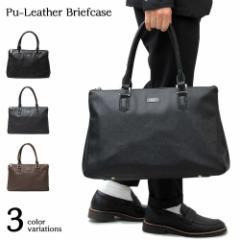 REGiSTA レジスタ ビジネス バッグ ブリーフケース メンズ 通勤 通学 鞄 カバン かばん オフィスカジュアル ビジカジ 出張 大容量 A4 人