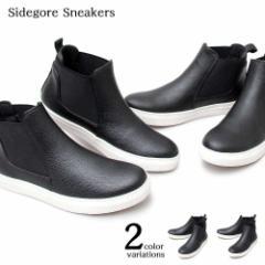 glabella グラベラ スニーカー ブーツ サイドゴア メンズ カジュアル ハイカット ブラック 黒 スムース グレインレザー おしゃれ 靴 GLBB