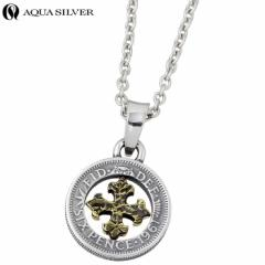 アクアシルバー AQUA SILVER シルバー 真鍮 ネックレス 幸せのコイン 6ペンス リバーシブル メンズ レディース ASP255BRF-CL60