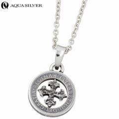 アクアシルバー AQUA SILVER シルバー ネックレス 幸せのコイン 6ペンス リバーシブル メンズ レディース ASP255F-CL60
